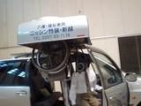 HI380006.JPG