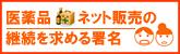 signature_banner1.jpg
