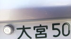 ナンバープレート