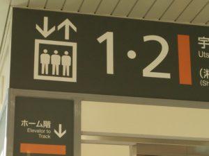 駅エレベータ