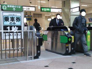 大宮駅(EG-20) 幅広改札