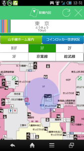 構内図(東京駅)