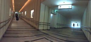 日比谷駅 A6 ①