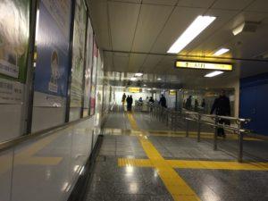 新宿駅 A1