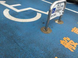 成田空港駐車場