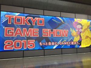 ゲームショウ2015