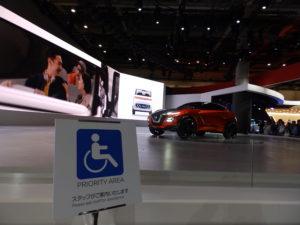 車椅子優先1