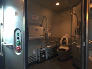 N700A 多目的トイレ