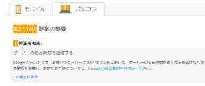 移行後(PHP7.1)