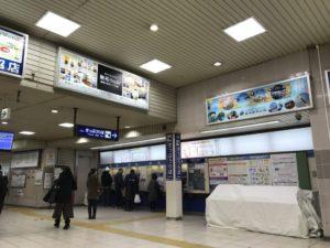 大宮駅のきっぷ売り場