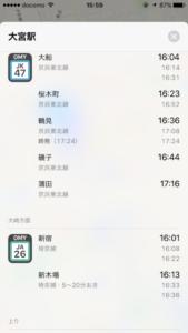 iOS乗り換え案内-2
