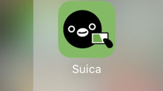 ApplePay(Suica)