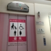 優先エレベーターの例-1