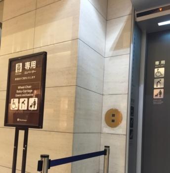 専用エレベーターの例