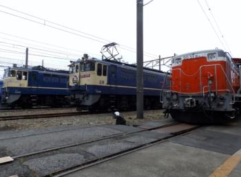 EF65-501 EF65 DD51