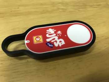 Amazon Dash button 赤いきつね2