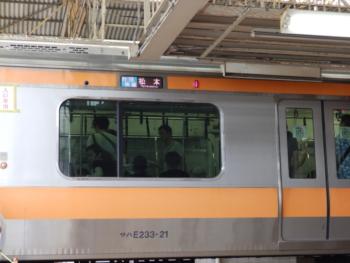 E233系中央線 松本2