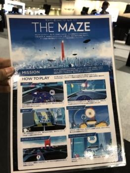 THE MAZE 説明1