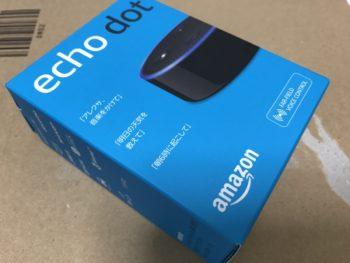 Echo dot 外箱