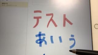 aibow 極細 タッチペン 2mm ③