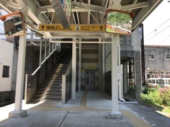宇奈月温泉駅2