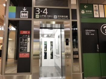 上野駅 新エレベーター(内部)