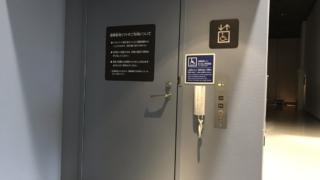 国立科学博物館昇降機1
