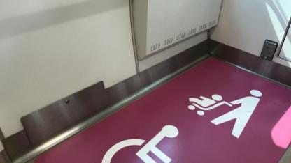 車椅子用スペース(イメージ写真)