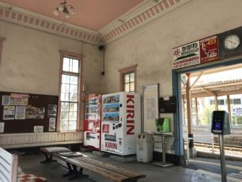 琴電屋島駅2