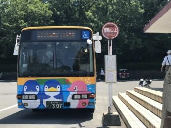 屋島シャトルバス