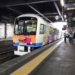 きらきらうえつ(秋田駅)