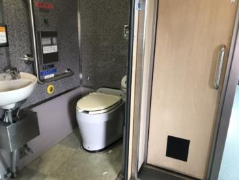 きらきらつえつ(車椅子対応トイレ)②