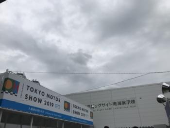 モーターショー(青海展示棟)