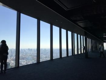 渋谷スカイ(46階)