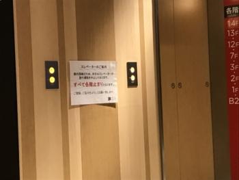 スクランブルスクエア(エレベーター)②