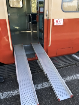 いすみ鉄道(スロープ)