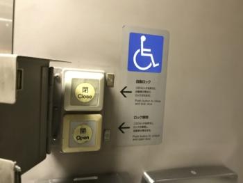 255系車椅子対応トイレ②