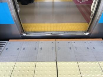 ホームの隙間縮小(京浜東北線)