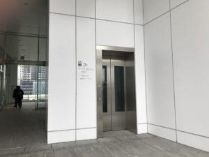 京急本社エレベーター