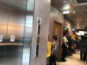マクドナルド(エレベーター)