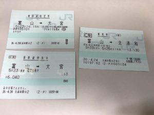 新幹線(車椅子席)
