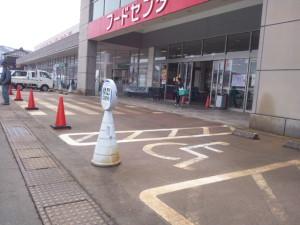 駐車場のコーン