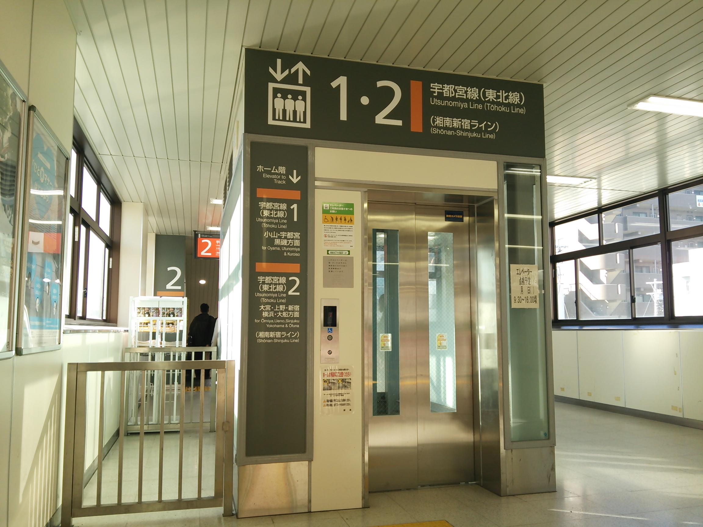 駅のエレベーター