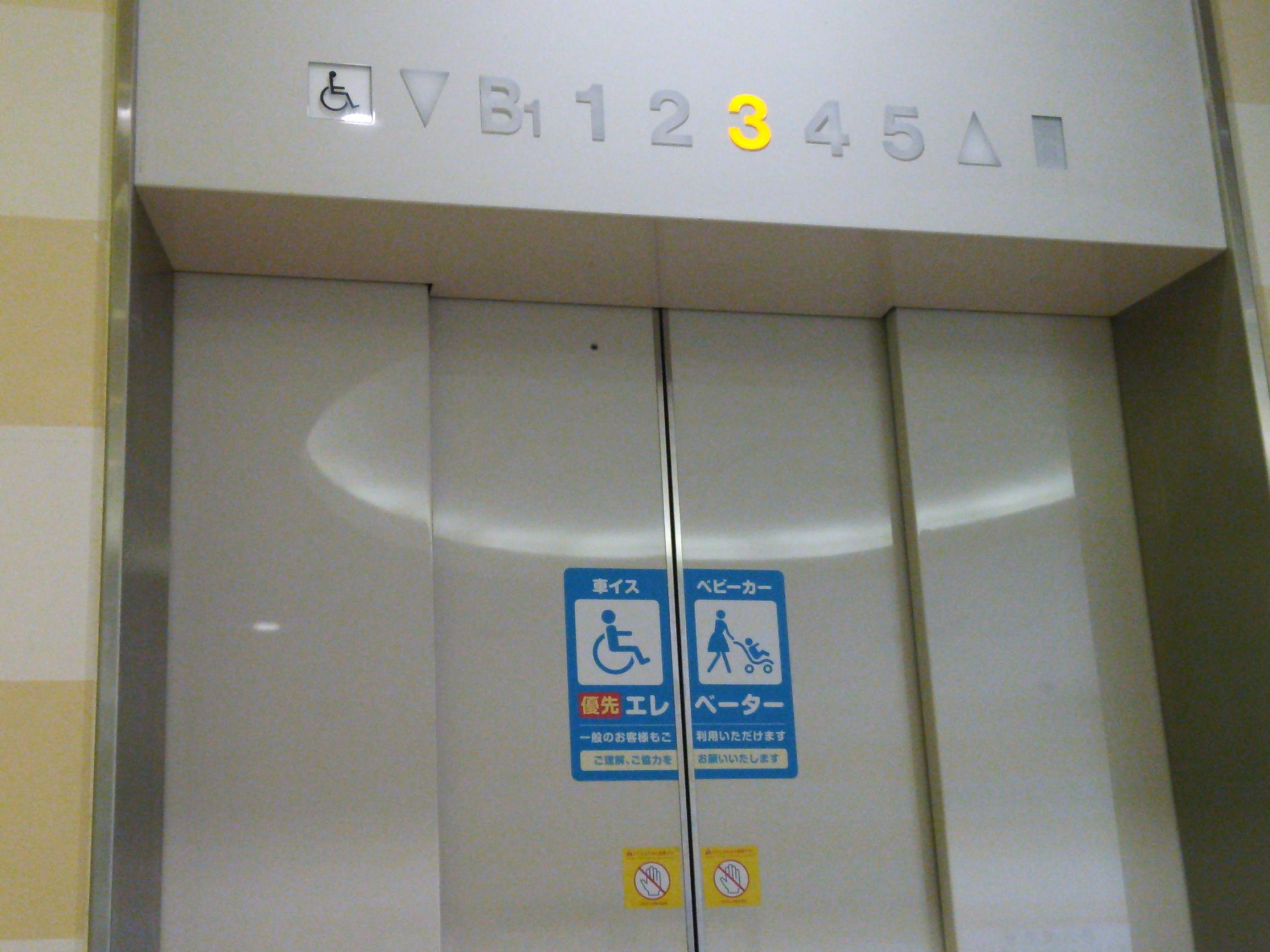 車椅子のエレベータ問題