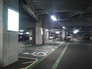 障害者専用駐車場