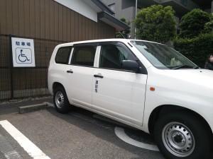 蓮田市公用車