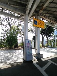 例:「妊婦さんもご利用になれます」と表示している駐車場 NEXCO東日本