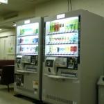 車椅子仕様自動販売機