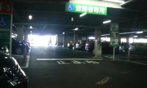 イオン 登録者専用身障者用駐車場