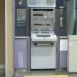 車椅子対応型ATM